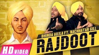 New Punjabi Songs 2017 | Rajdoot | Bhinda Aujla | Nachhatar Gill | Latest Punjabi Songs 2017