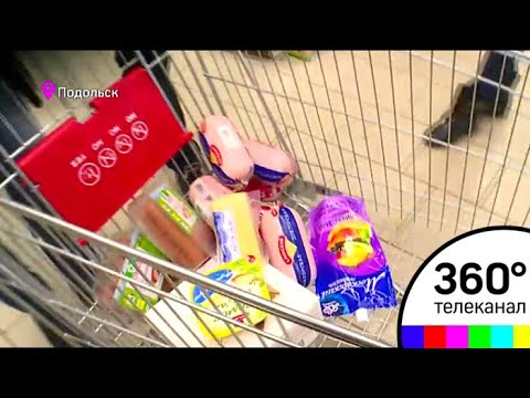 Активисты «Народного контроля» проверили магазины в Подольске