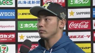 ファイターズ・矢野選手のヒーローインタビュー動画。 2017/05/13 北海...