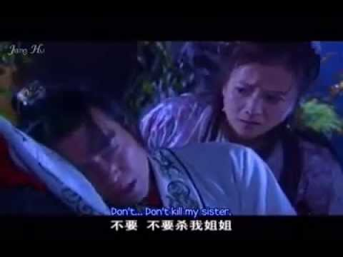 Sword Stained with Royal Blood Ep04b 碧血剑 Bi Xue Jian Eng Hardsubbed