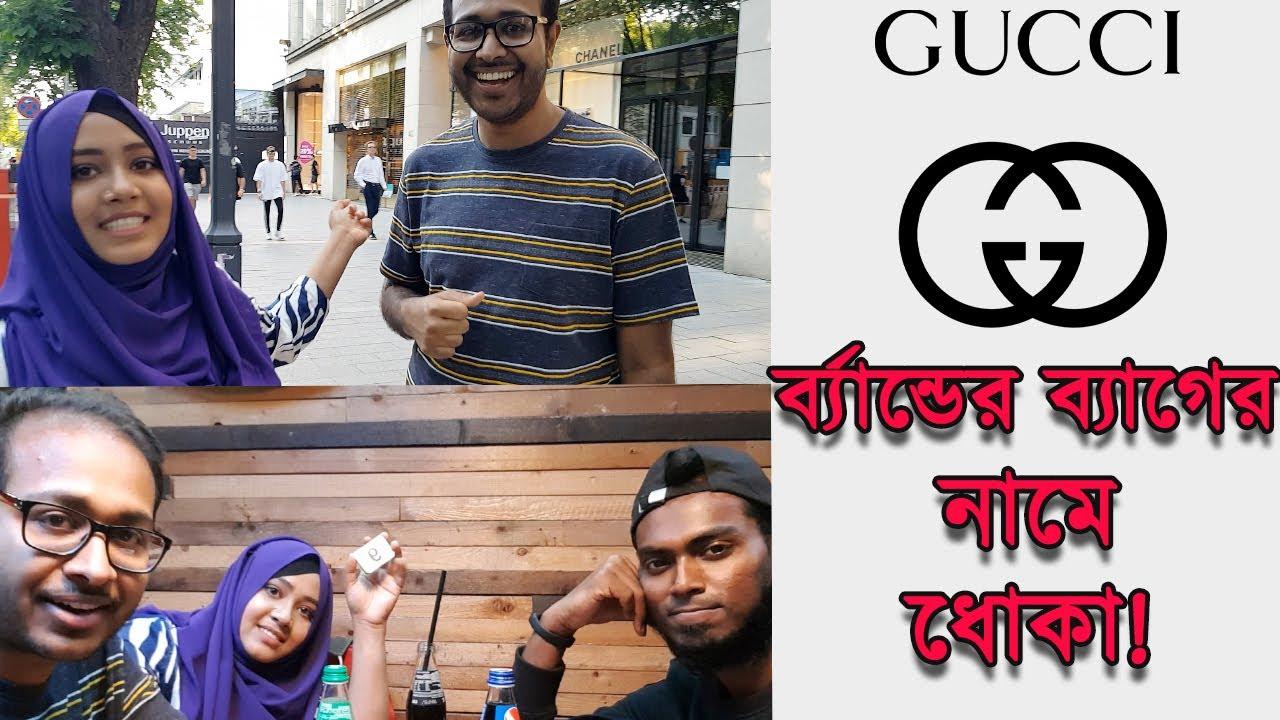 শাওন কি আসলেই Gucci এর ব্যাগ কিনে দিবে? | Daily Vlog | ভিটামিন-ডি এর খোজে কই গেলাম!