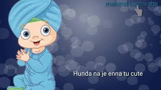 Cute munda sharry maan ringtone new ...
