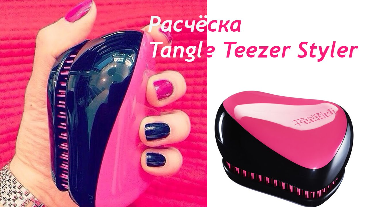 Расческа для волос Tangle Teezer Compact Styler Pink Kitty - YouTube