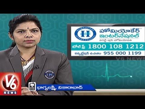 Irregular Periods Problems | Reasons And Treatment | Homeocare International | Good Health | V6 News