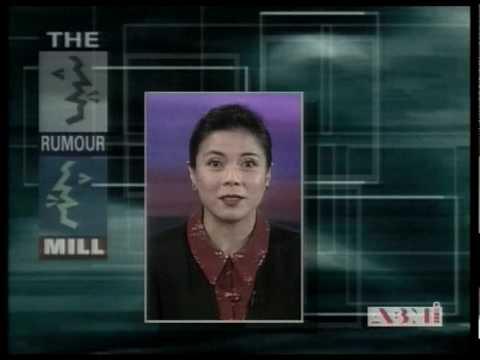 EBN Programming 1996