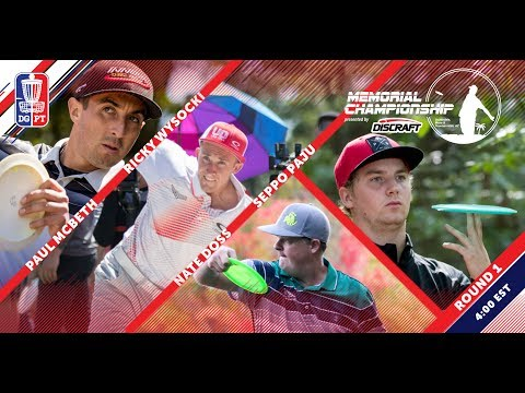 DGPT. Round 1. The Memorial Championship presented by Discraft
