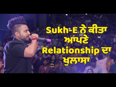 Sukh - E publically opens his relationship...