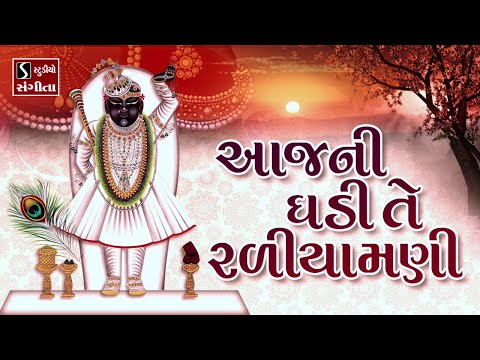 Narsinh Mehta Bhajans Download