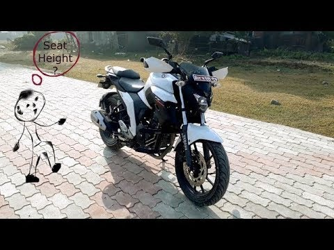 Shorter Rider on Yamaha FZ25  What's the seat height???
