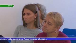 Новости Алау 18.01.18 - часть 2