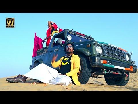 Best Rajasthani Song 2018! परदेसी ढोला! haryala banna! राजू रावल माही जाट चिन्टू प्रजापत पुजा प्रजाप