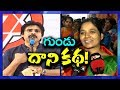 Paritala Sunitha Clarification To Pawan Kalyan Comments On Paritala Ravi | Gundu Issue | Newsdeccan Whatsapp Status Video Download Free