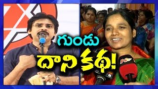 Paritala Sunitha Clarification To Pawan Kalyan Comments On Paritala Ravi   Gundu Issue   Newsdeccan