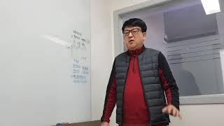 대전강의 옥외광고사학원