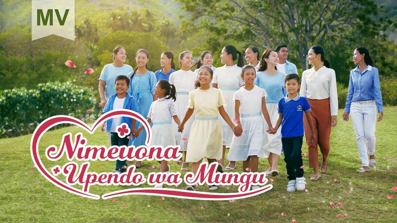 """Wimbo Mpya wa Kuabudu 2020   """"Nimeuona Upendo wa Mungu"""" (Official Video)"""