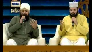Faizan-e-Ramadan Ae Sabz Gumbad Wale-Owais Raza Qadri & Mahmood Ul Hassan Ashrafi 23Ramadan