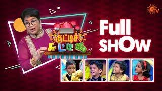Kutty Chutties - Full Show | 24th Nov 2019 | குட்டிச் சுட்டீஸ் | Sun TV