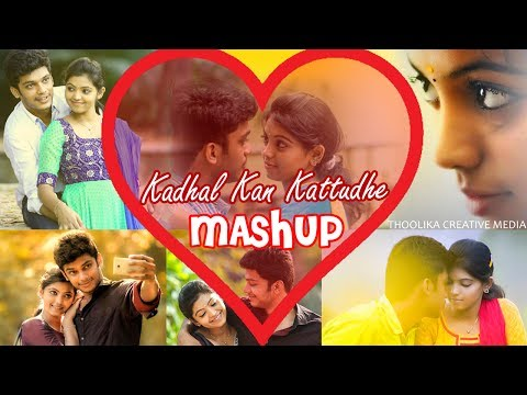 kadhal-kan-kattudhe-love-scenes-with-vidya-vox-music-full-song-mashup
