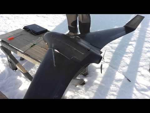 Flight X-8 wing & AP Smalltim