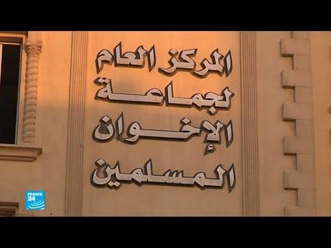دعوة في مصر للمصالحة مع الإخوان المسلمين من غير المتورطين بأعمال عنف  - 16:23-2018 / 4 / 13
