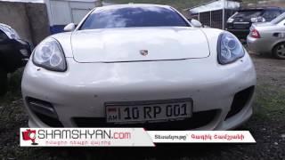 «Ճվճըվ Արոյի» անուղղելի զավակի թանկարժեք Porsche Panorama ն տեղափոխվեց «գաի պլաշչադկա»