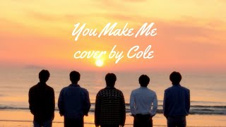 """DAY6 """"You Make Me"""" cover by COLE"""