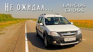 видео Лада Ларгус: двигатель, его характеристики, обзор авто