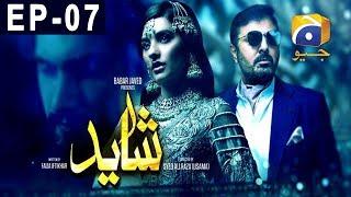 Shayad  Episode 7   Har Pal Geo