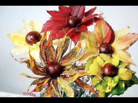 Kwiaty Z Lisci I Kasztanow Diy Jesienne Dekoracje Bukiet Z Lisci Moje Dzieci Kreatywnie Youtube
