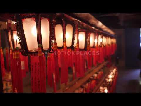 Hong Kong Man Mo Temple Lanterns Stock Footage