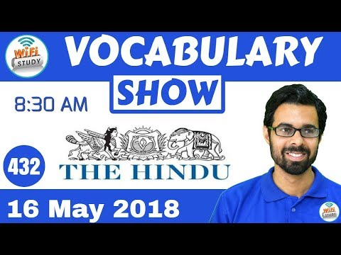 8:30 AM - Daily The Hindu Vocabulary with Tricks (16th May, 2018) | Day #432