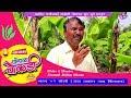 चांडाळ चौकड़ी [भाग 43प्रोमो ]मराठी वेबसिरिज Chandal Chaukadi [EP43] Marathi Webseries
