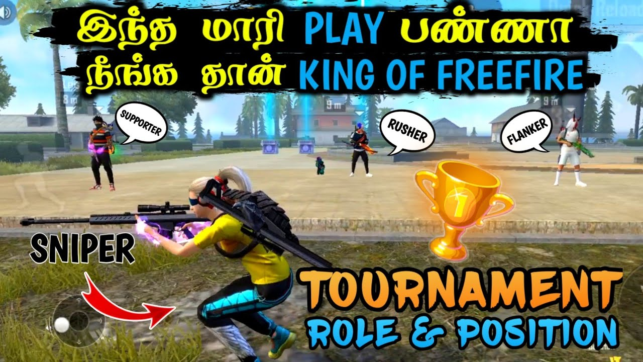 FREEFIRE TOURNAMENT ROLE AND POSITION 🔥| Tournament Strategy Gameplay Freefire tips and tricks tamil