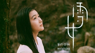 SNOW WOMAN [Japanese Movie 2017] Release Date: March 4, 2017 Genre:...