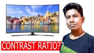 What is Contrast Ratio???