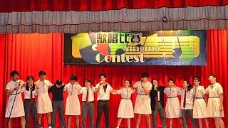 2015年度裘錦秋中學屯門歌唱比賽 6B