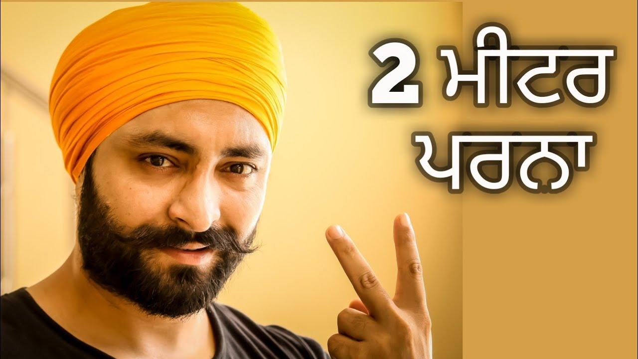 Download Parna Tutorial | Gol Parna | 2 Meter Parna | Quick Parna | Single Parna | Parna Without Base | ਪਰਨਾ