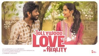 tollywood-love-in-reality-chai-bisket-humour