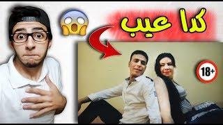 اغرب 5 كيلبات مصريه 2017 | مسخره