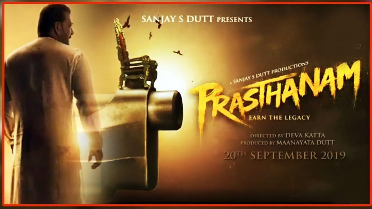 Download Sanjay dutt New Hindi Movie 2020   Latest Hindi Full Movie   Bollywood New Hd Movie 2021