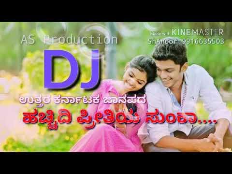 kannada janapada geete dj song download