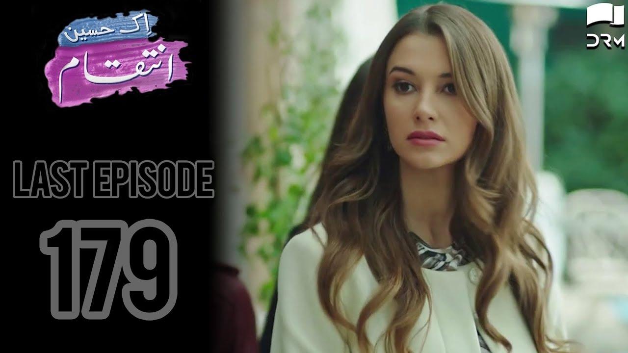 Ek Haseen Intiqam | Last Episode 179 | Sweet Revenge | Turkish Drama | Urdu Dubbing | RI1O