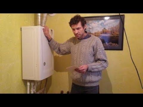 Правила подключения газового котла