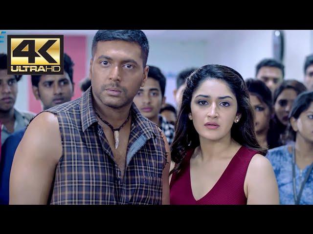 Super clip | Vanamagan | 4K (English Subtitles)