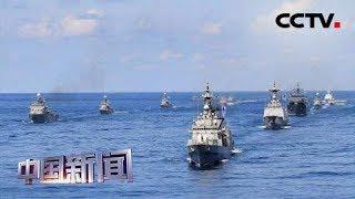 [中国新闻] 日韩两国同日举行大规模军演 | CCTV中文国际