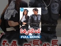 Satya In Love Full Movie | Shivarajakumar, Genelia, Sangeetha | Raghava Loki | Gurukiran