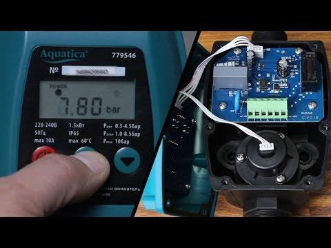 Как настроить контроллер давления. Управляющая Автоматика Для Насоса. Акватика 779546