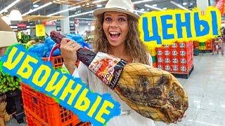 Еда в Доминикане 2018. Самый большой магазин в Баваро. Цены на еду в Пунта Кана