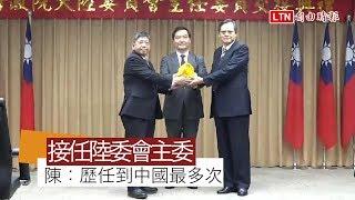 接任陸委會主委 陳明通:維護台海和平穩定