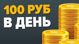 Как заработать 50000 рублей.